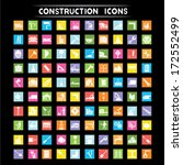 construction icons  flat icons... | Shutterstock .eps vector #172552499