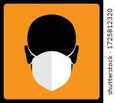 safety breathing mask....   Shutterstock .eps vector #1725812320