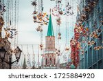 kremlin tower view on red square | Shutterstock . vector #1725884920