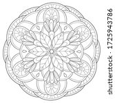 Adult Coloring Book Page A Zen...