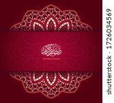 luxury ramadan kareem...   Shutterstock .eps vector #1726034569