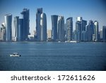 Stock photo modern city in doha 172611626