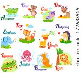 cute animal alphabet for abc... | Shutterstock .eps vector #172638959