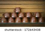 cup | Shutterstock . vector #172643438