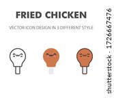 fried chicken icon. kawai and...