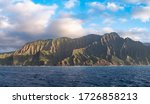 Small photo of The Na Pali Coast State Park is a Hawaiian state park located northwest side of Kauai, the oldest inhabited Hawaiian island. It is touted as one of the most beautiful places on earth.