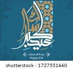 happy eid al fiter written in... | Shutterstock .eps vector #1727551660