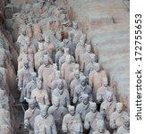 xian  china october 14 ... | Shutterstock . vector #172755653