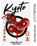 dragon illustration with slogan ... | Shutterstock .eps vector #1727789356