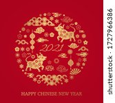 happy chinese new year. the... | Shutterstock .eps vector #1727966386