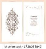 vector decorative frame.... | Shutterstock .eps vector #1728055843