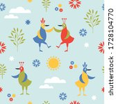 seamless pattern for kids ... | Shutterstock .eps vector #1728104770
