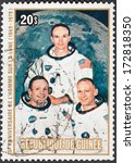 Small photo of REPUBLIC OF GUINEA - CIRCA 1979: A postage stamp printed in the Republic of Guinea shows Apollo 11 Moon Landing and first step on The Moon surface - portrait Armstrong, Collins, Aldrin, circa 1979