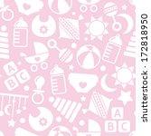 kids pink seamless pattern | Shutterstock .eps vector #172818950