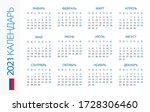 calendar 2021 year horizontal   ... | Shutterstock .eps vector #1728306460