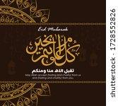 ramadan design template for...   Shutterstock .eps vector #1728552826