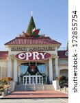 Small photo of PIGEON FORGE,TN- January 7: The Smoky Mountain Opry produces a broadway style family variety show that features singers, dancers, comedians, jugglers and other performers in Pigeon Forge, Tennessee