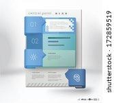 vector design. blue vertical a4 ...