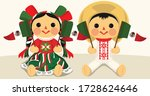 patriotic mexican traditional... | Shutterstock .eps vector #1728624646