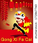 gong xi fa cai attraction | Shutterstock .eps vector #172867760