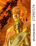 buddha statue   Shutterstock . vector #172907174