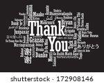 thank you word cloud in vector... | Shutterstock .eps vector #172908146