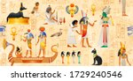 Egyptian Vector Papyrus With...