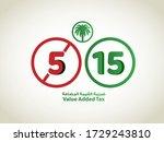 value added tax  vat  written... | Shutterstock .eps vector #1729243810
