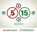 value added tax  vat  written... | Shutterstock .eps vector #1729332613
