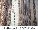 Hong Kong   May 12  2020 ...