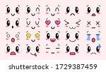 kawaii cute faces. manga style... | Shutterstock .eps vector #1729387459