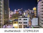 Kobe, Japan dense cityscape at Sannoymia District. - stock photo