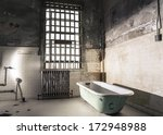 Hydrotherapy Room At Alcatraz