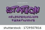 purple graffiti style modern... | Shutterstock .eps vector #1729507816