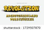 bright yellow graffiti style... | Shutterstock .eps vector #1729507870