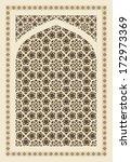 arabian ornament  | Shutterstock .eps vector #172973369