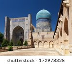 view from  bibi khanym mosque   ... | Shutterstock . vector #172978328