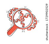 loupe with gear icon in comic... | Shutterstock .eps vector #1729902529