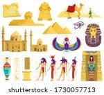 symbols of ancient egypt ... | Shutterstock .eps vector #1730057713