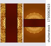 set of two invitation card... | Shutterstock .eps vector #1730082823