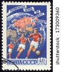 russia   circa 1958  stamp... | Shutterstock . vector #173009360