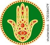 hand of fatima  a jewel of gold ... | Shutterstock .eps vector #1730186479