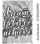 motivational quotes coloring... | Shutterstock .eps vector #1730239990