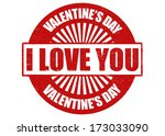 i love you rubber stamp vector...