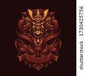 samurai mask with ornament...   Shutterstock .eps vector #1730425756