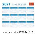 2021 calendar   vector template ...   Shutterstock .eps vector #1730541613