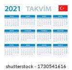 2021 calendar   vector template ...   Shutterstock .eps vector #1730541616