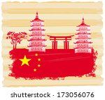 decorative chinese landscape... | Shutterstock .eps vector #173056076