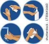 hand hygienic prpcedures.... | Shutterstock .eps vector #1730641660