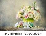 eustoma | Shutterstock . vector #173068919